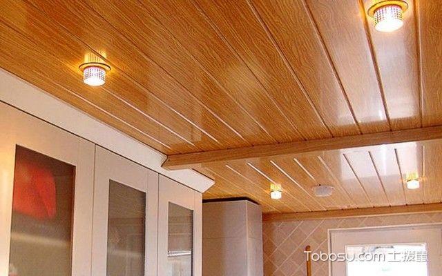桑拿板吊顶能用多久图