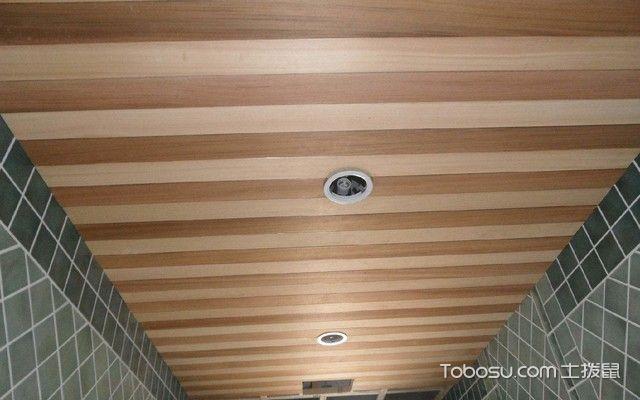 桑拿板吊顶走廊图
