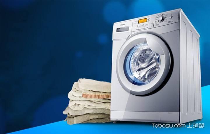 海尔全自动洗衣机怎么用!海尔全自动洗衣机故障代码