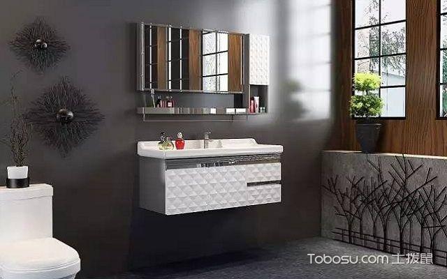 卫浴柜效果图烤瓷