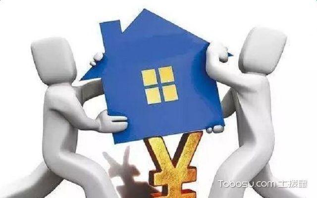 房产过户费用怎么算买卖