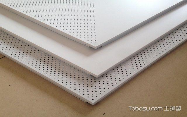 厨房铝扣板吊顶图片