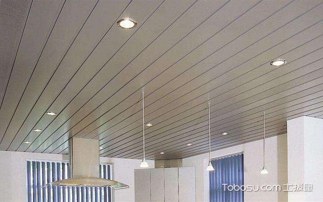 厨房铝扣板怎么吊顶