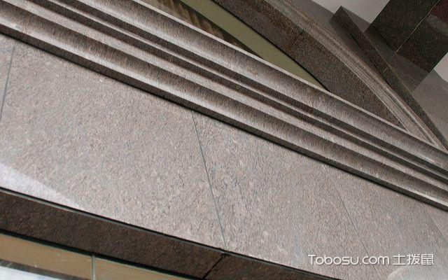 建筑石材选用标准
