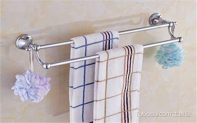 浴室毛巾架