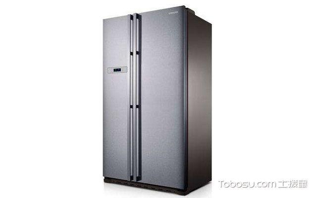三星对开门变频冰箱大容量