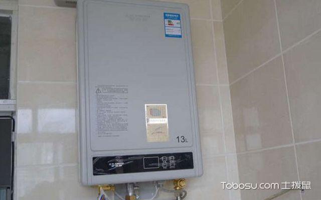 电热水器和燃气热水器哪个好—燃气热水器2