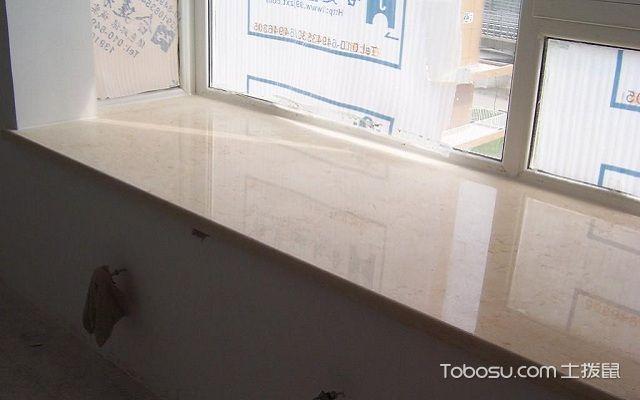 大理石窗台什么时候安装合适安装