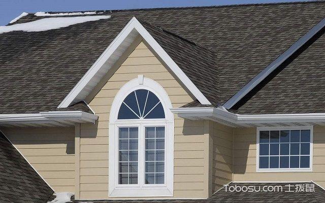 房顶天窗用什么材料好