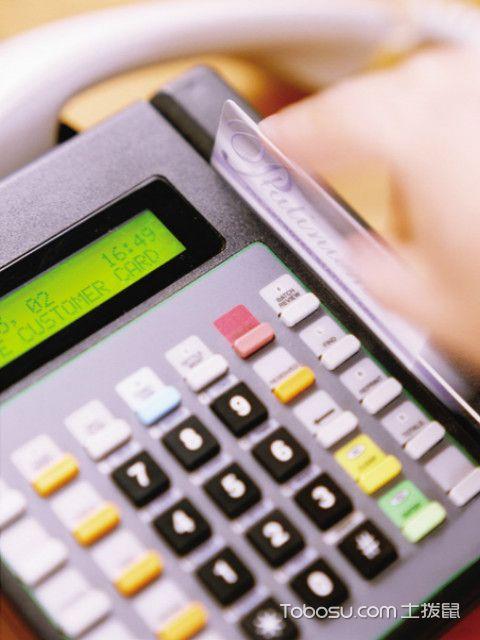 分期付款买房需要什么手续