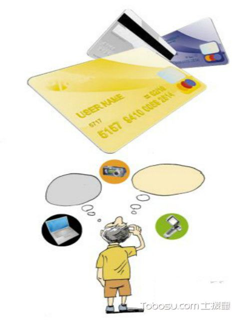 分期付款买房需要什么手续的详细步骤