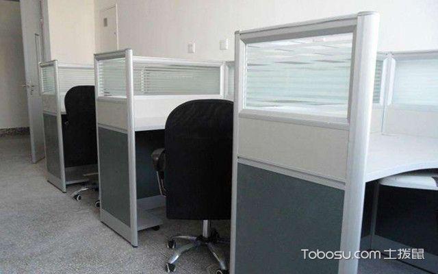 透明屏风办公桌
