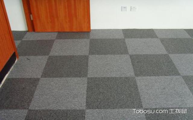 地毯品牌有哪些