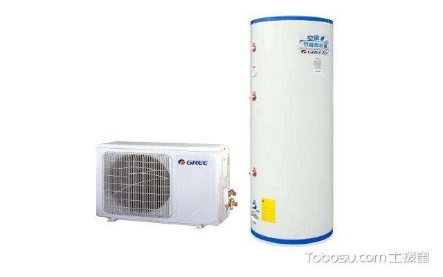 家庭空气能热水器的优缺点