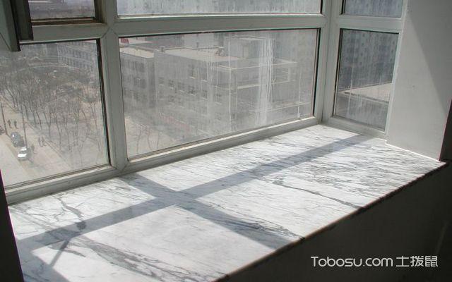 窗台石装修效果图