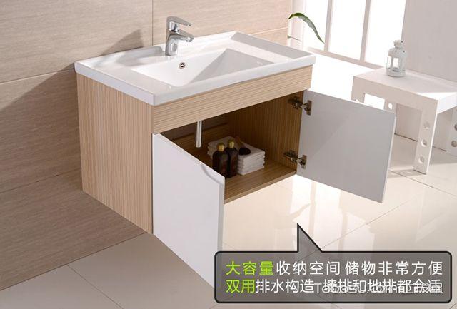 朗司浴室柜选购_土拨鼠