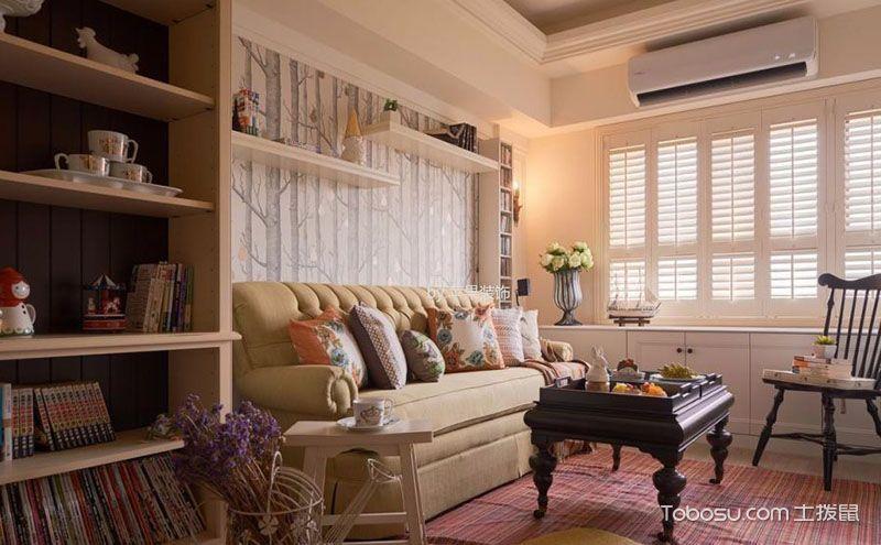 小两居装修户型图,亲近自然舒适温馨