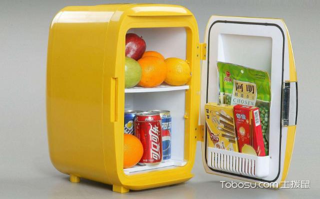 迷你小冰箱好不好
