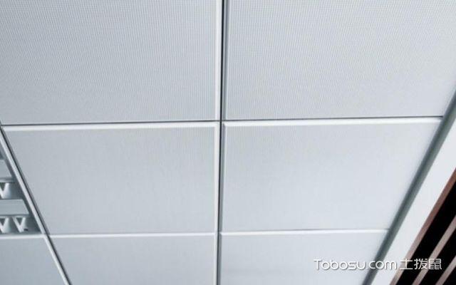 客厅吊顶材料有哪些—铝扣板