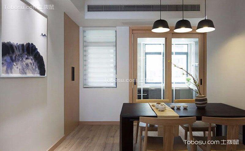 80平现代简约两房一厅装修设计图,时尚新潮有范儿