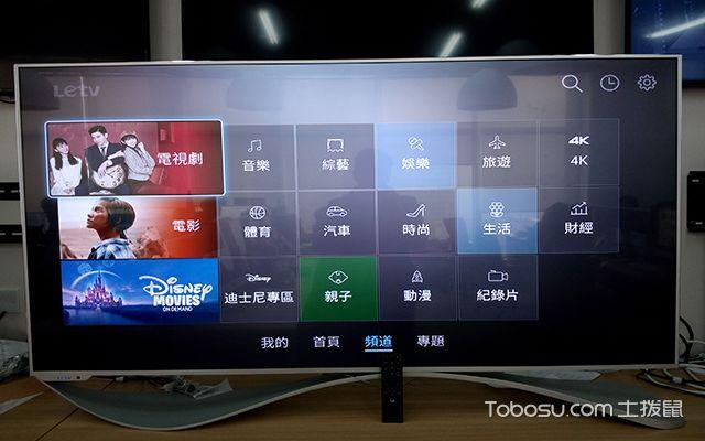 乐视4k电视_土拨鼠装修经验