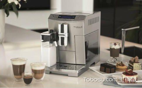 德龙咖啡机清洗除垢方法