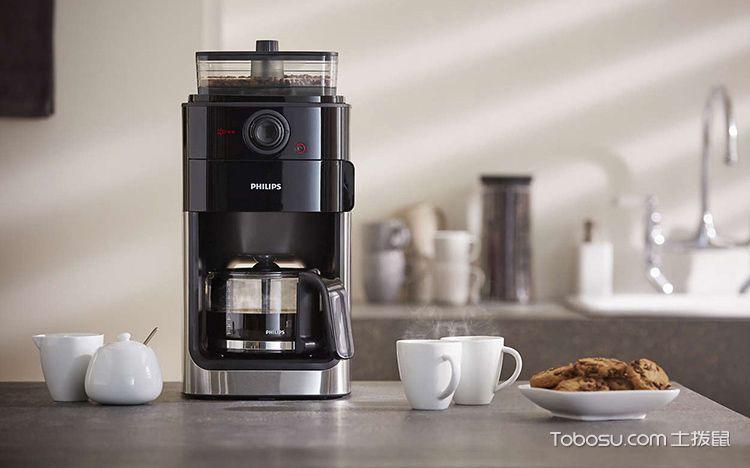 美式咖啡机_土拨鼠装修经验