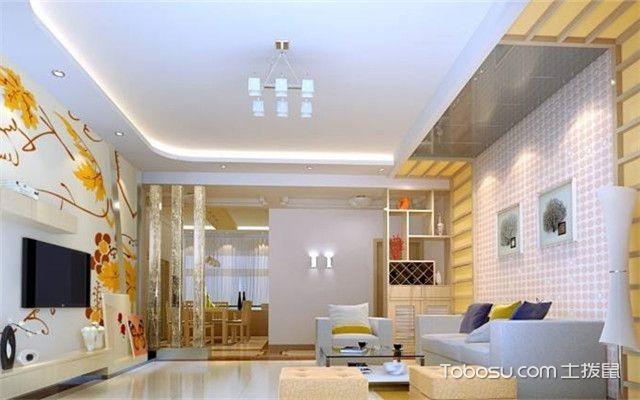 90平米两室一厅装修效果图