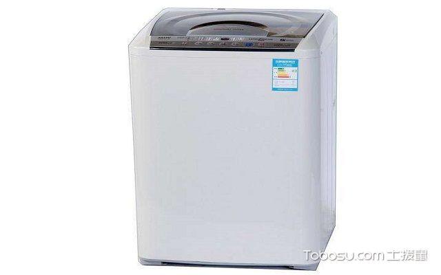 家庭全自动洗衣机怎么安装