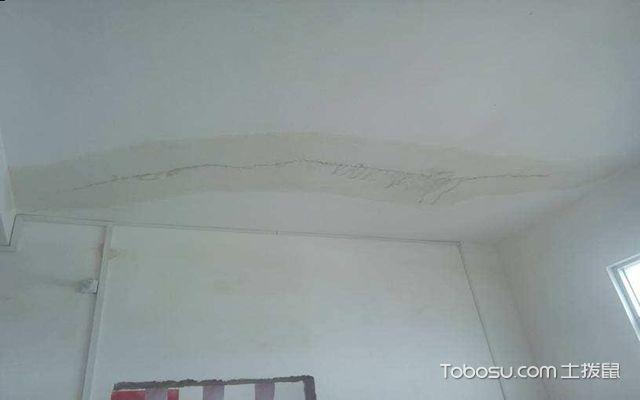 楼顶漏水的解决方法