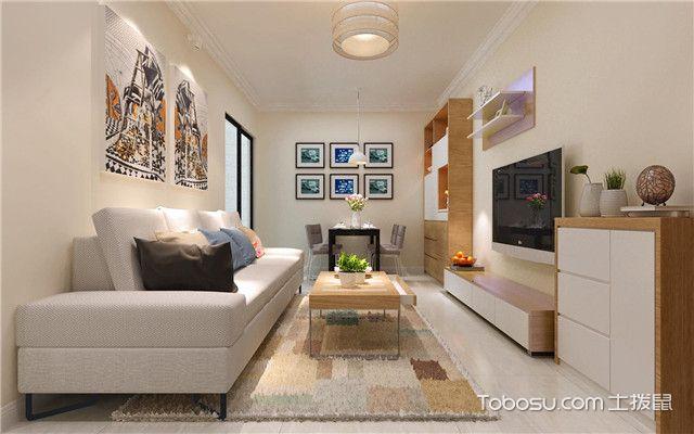 小面积住宅装修方法
