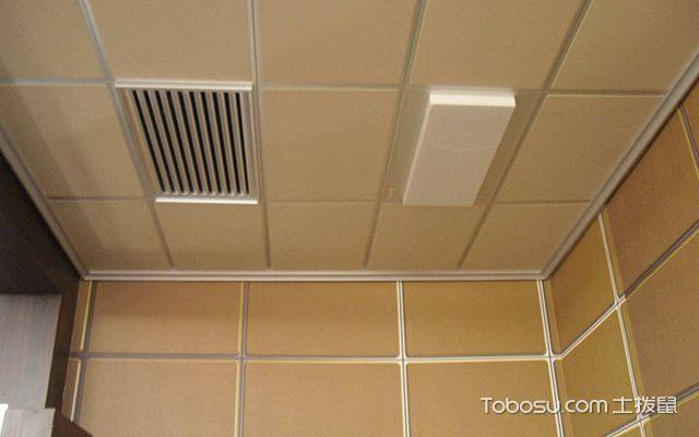 铝扣板吊顶怎么安装—案例图1
