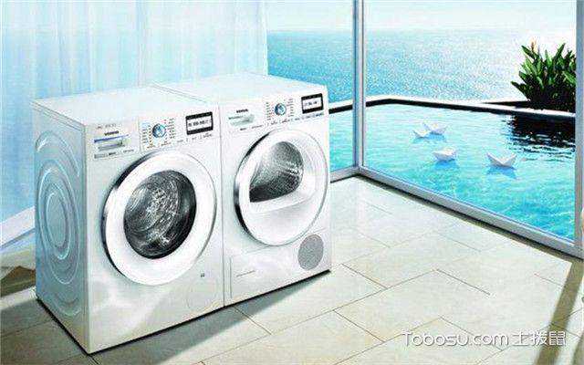 全自动洗衣机怎么使用