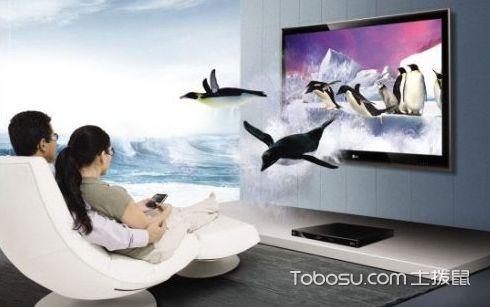 3D电视哪个牌子好_土拨鼠装修经验
