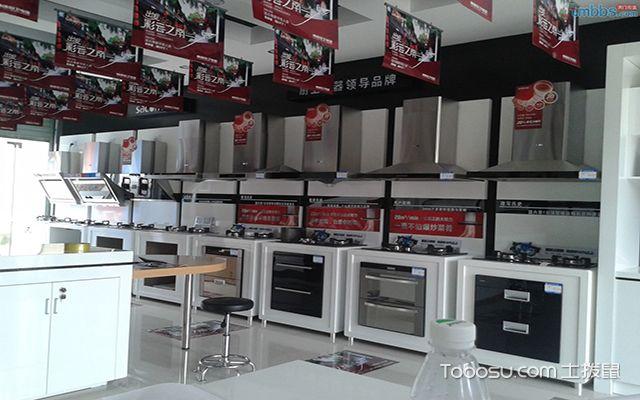 厨房电器_土拨鼠装修经验