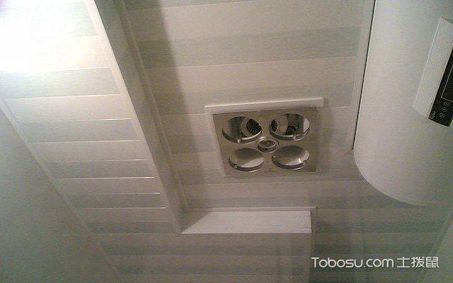 扣板吊顶怎么安装铝条