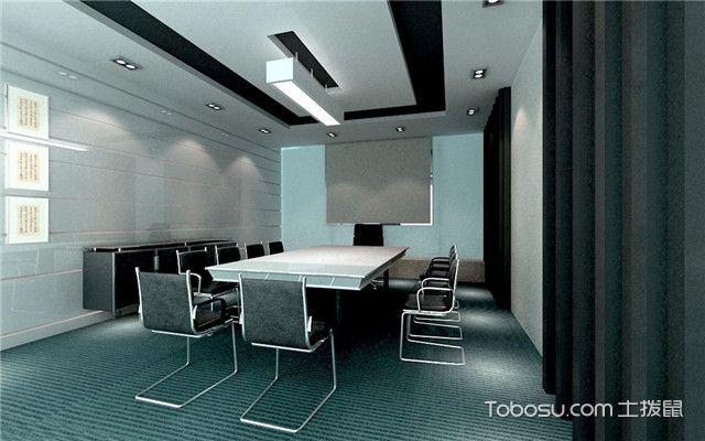 10平米办公室布置图
