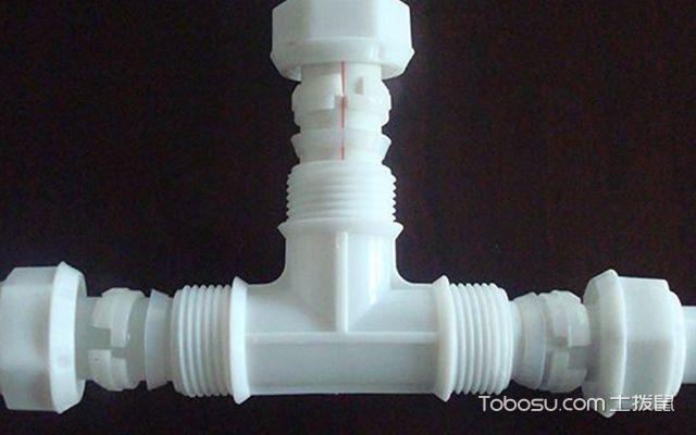 水管接头漏水怎么办—产品图1