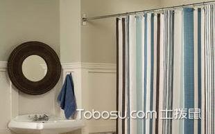 卫生间浴帘杆选购方法