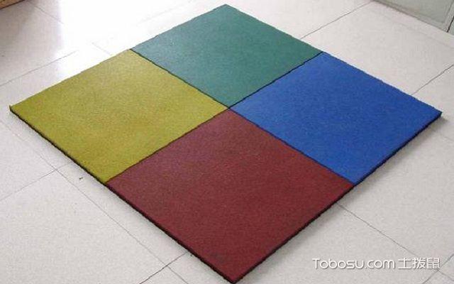 橡胶地砖怎么安装定位