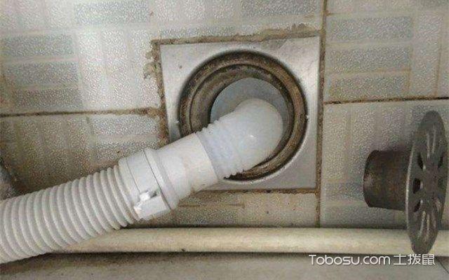 洗衣机排水地漏溢水,解决方法