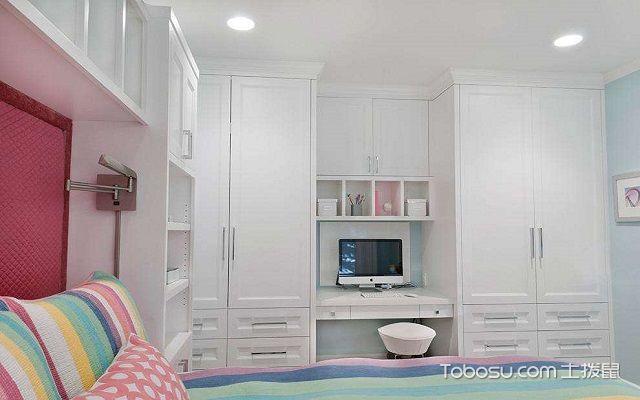 家庭90平米三室一厅户型图