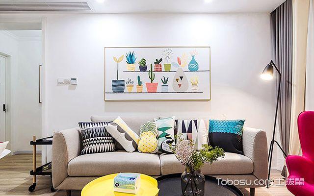 两室两厅90平装修图—客厅一角