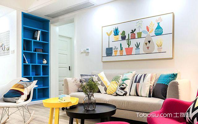 两室两厅90平装修图—客厅设计