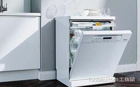 家用洗碗机什么牌子好