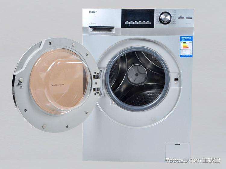 海尔洗衣机怎么样!海尔洗衣机官网报价!