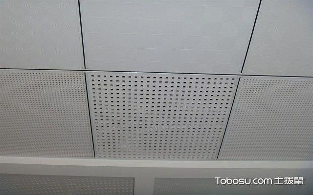 天花板怎么拆卸吸盘
