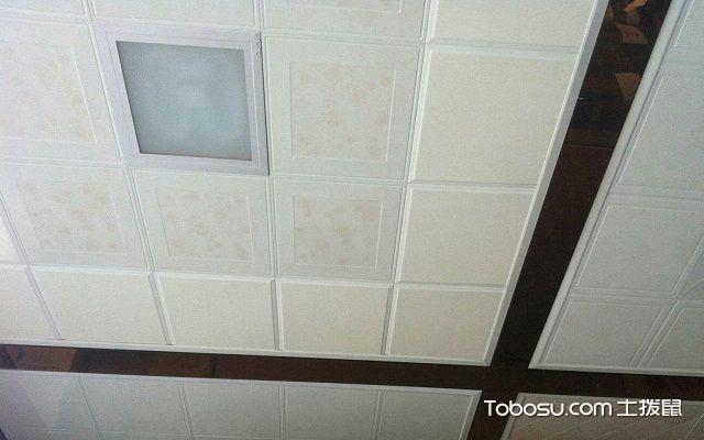 天花板怎么拆卸防水天花板