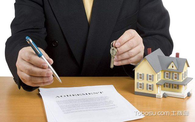 购房合同注意事项之权限
