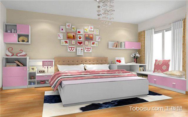 婚房卧室布置